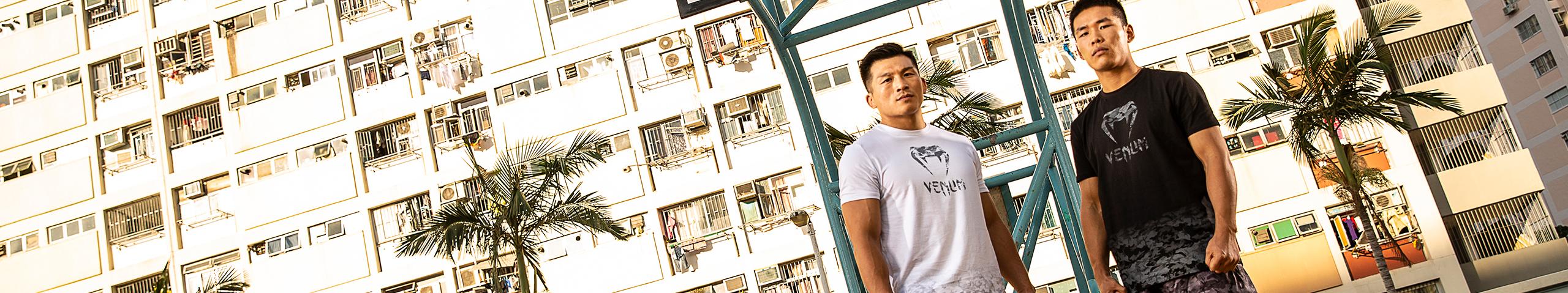 T-shirt & débardeur homme : tous les tee-shirts & débardeurs Venum pour hommes - Venum.com France