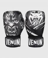 Venum Devil Boxhandschuhe - Weiß/Schwarz
