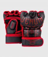 Venum Gladiator 3.0 MMA Handschuhe - Schwarz/Weiß
