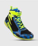 Zapatillas de boxeo Venum Giant Low edición Loma - Azul/Amarillo