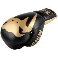 Venum Giant 2.0 professionelle Boxhandschuhe - MIT SCHNÜRUNG - Schwarz/Gold