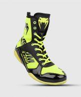 Zapatillas de boxeo Venum Elite edición VTC 2 - Neo Naranja/Negro