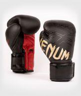 Venum Petrosyan 2.0 Boxhandschuhe – Schwarz/Gold