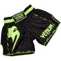 Venum Giant Muay Thai Short - Zwart/Neongeel