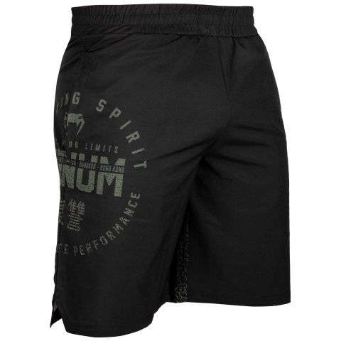 Venum Signature Training Shorts - Black/Khaki - Exclusive