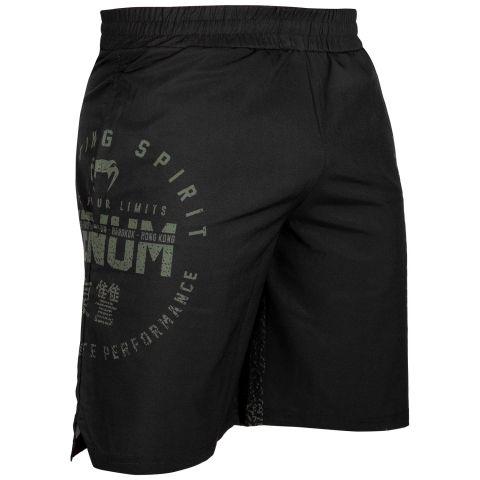 Venum Signature Trainingsshorts - Schwarz/Khaki