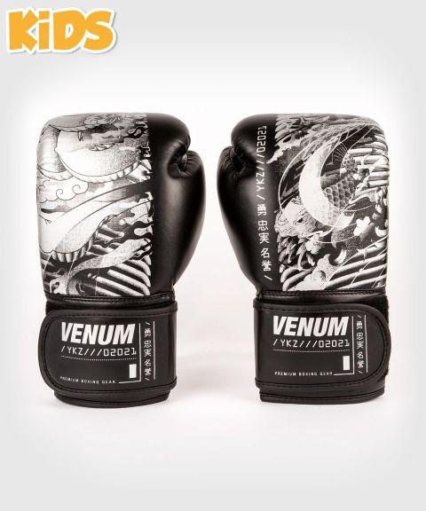 Guantoni da boxe Venum YKZ21 - Per Bambini - Nero/Bianco