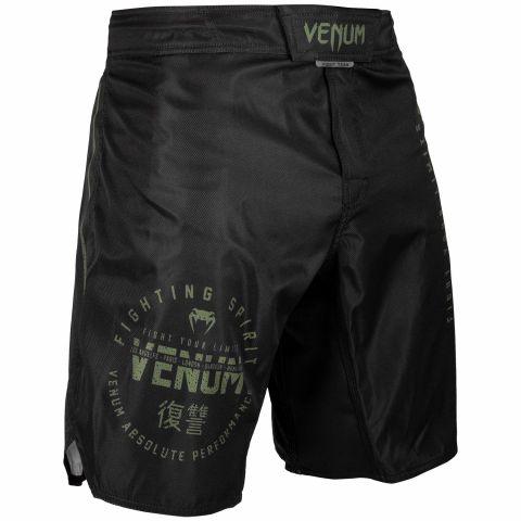 Pantalones MMA Venum Signature - Negro/Caqui