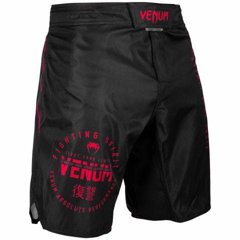 Pantaloncini da combattimento Venum Signature - Nero/Rosso
