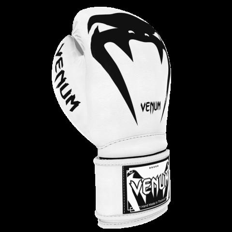 VENUM CUSTOM Giant 3.0 Boxing Gloves