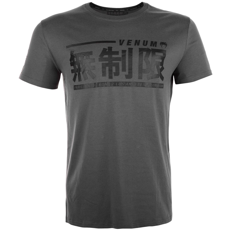 Venum Limitless T-Shirt - Grau