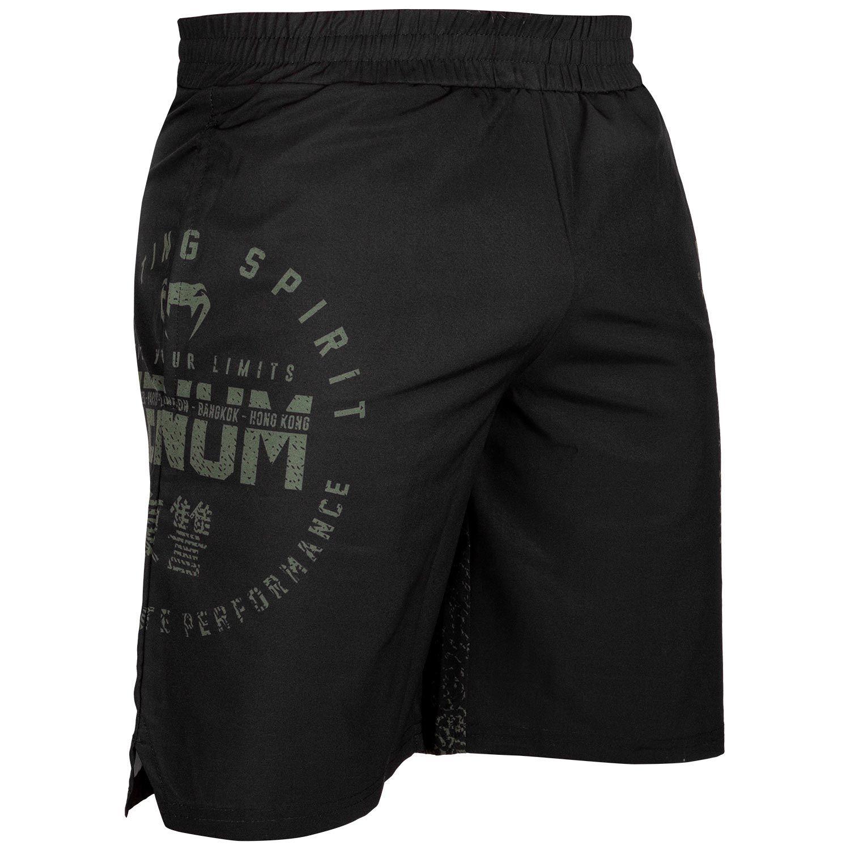 Venum Signature Sportshorts -  Zwart/Kaki