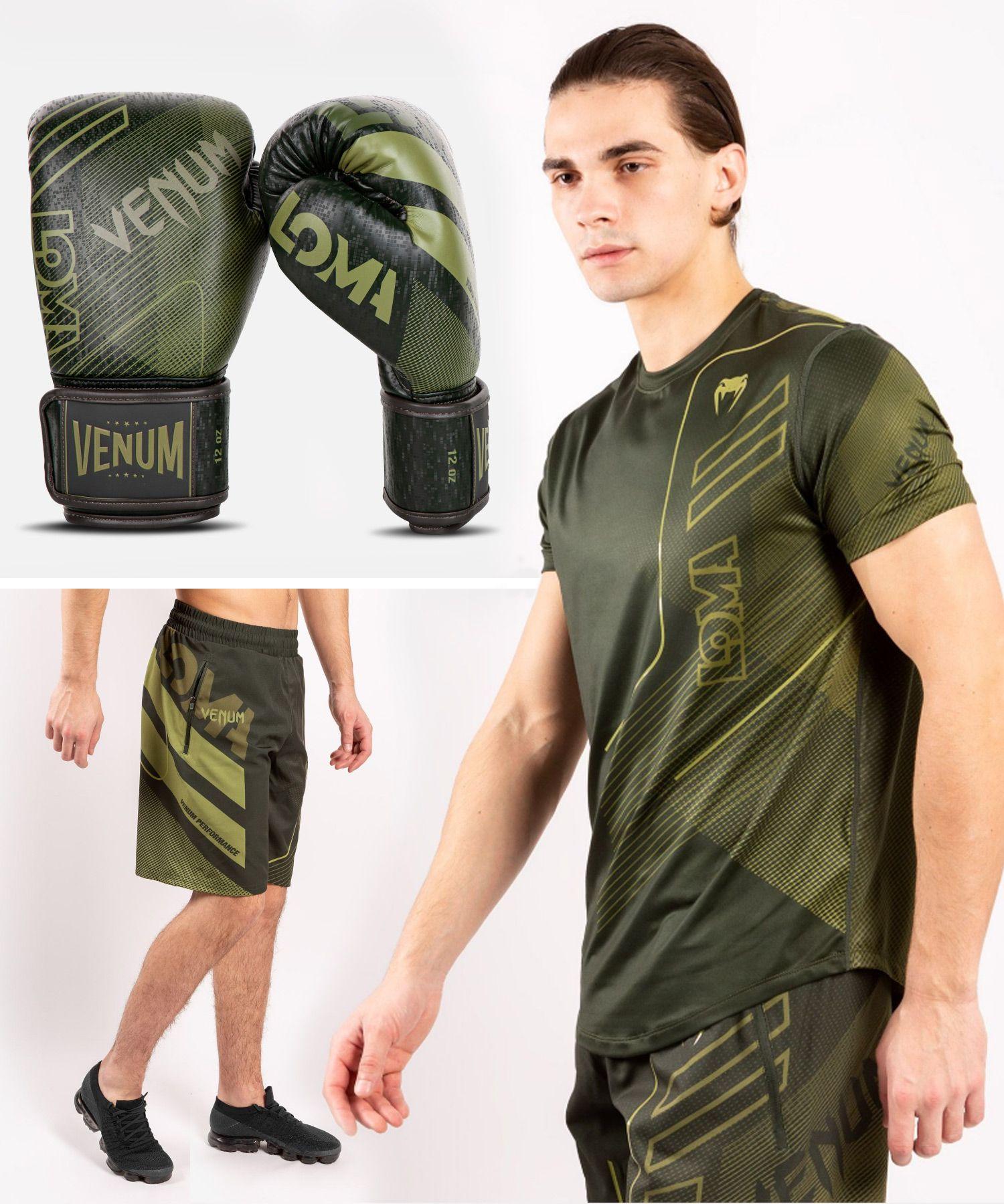 Loma Commando Technical Pack 3