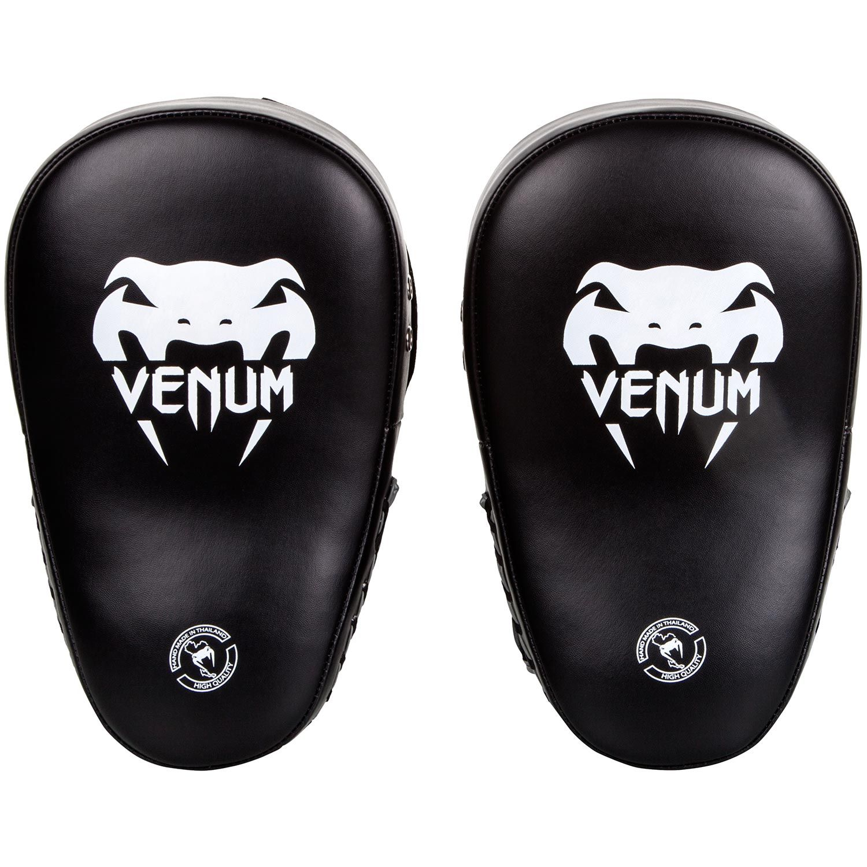 Grandes Manoplas de Boxeo Venum Elite - Negro/Blanco