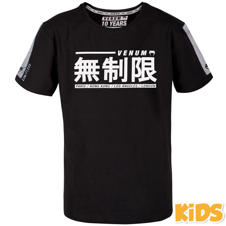 T-shirt Enfant Venum Limitless Kids - Noir/Blanc