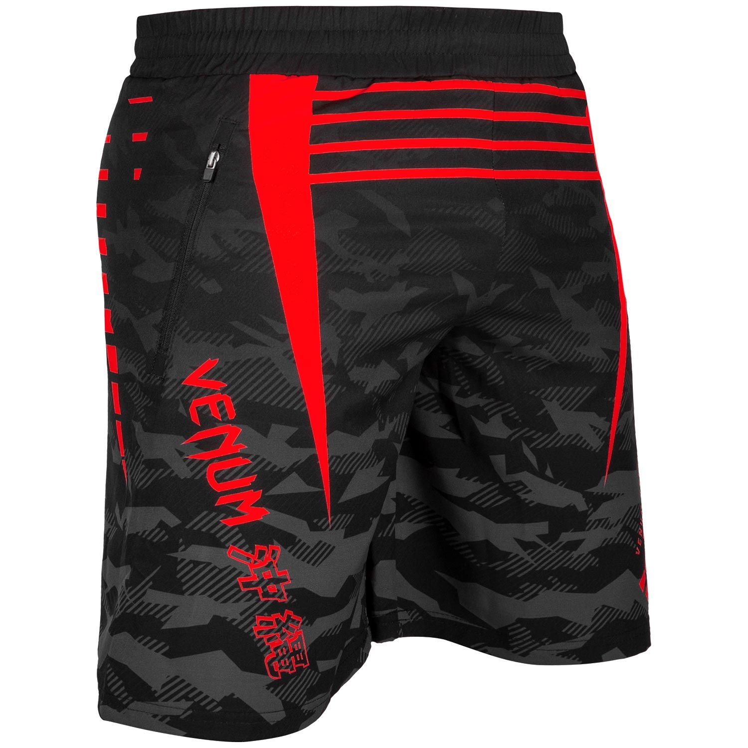 Venum Okinawa 2.0 Training Shorts - Venum.com Europe
