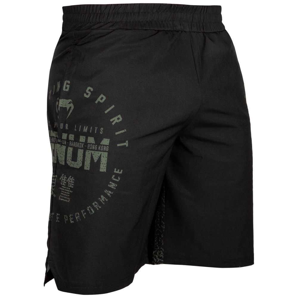 Short de sport Venum Signature - Noir/Kaki - Exclusivité