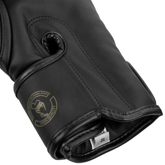 Venum Elite Boxing Gloves - Khaki camo