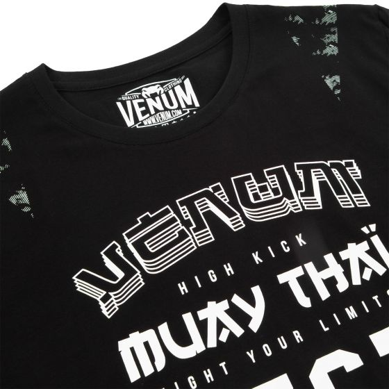 Venum 1767 T-shirt - Black