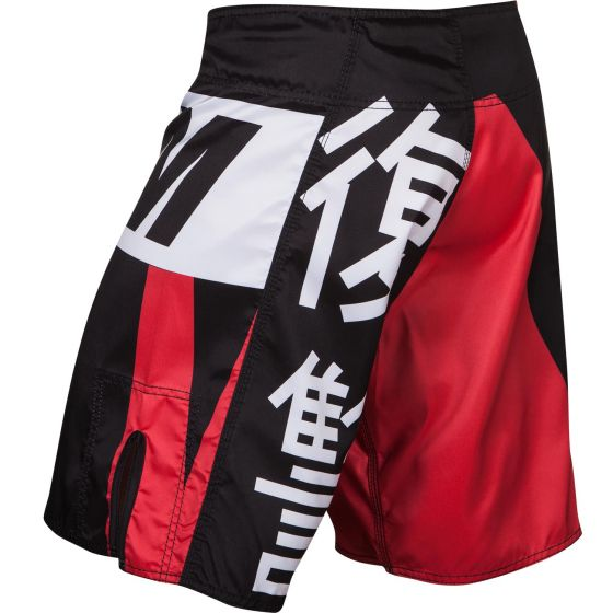 Pantaloncini da combattimento Venum Revenge