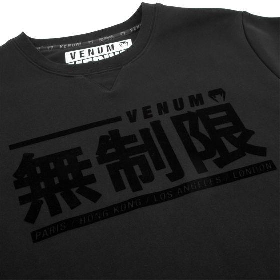 Venum Limitless Sweatshirt - Schwarz/Schwarz