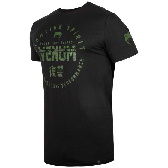 Venum Signature T-shirt - Short Sleeves - Black/Khaki - Exclusive