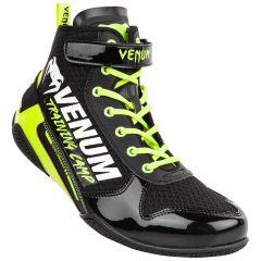 Venum Giant Low VTC 2 Edition Boxing Shoes