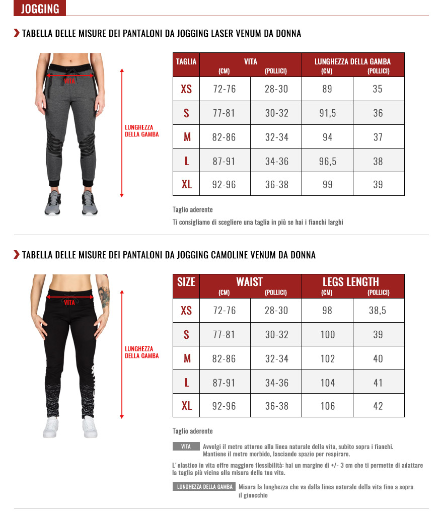 venum women joggings size chart